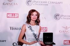 Елена Пановикова -  Победительница в номинации «Народный выбор»